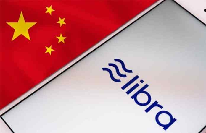 China propõe lançar criptomoeda semelhante à Libra do Facebook