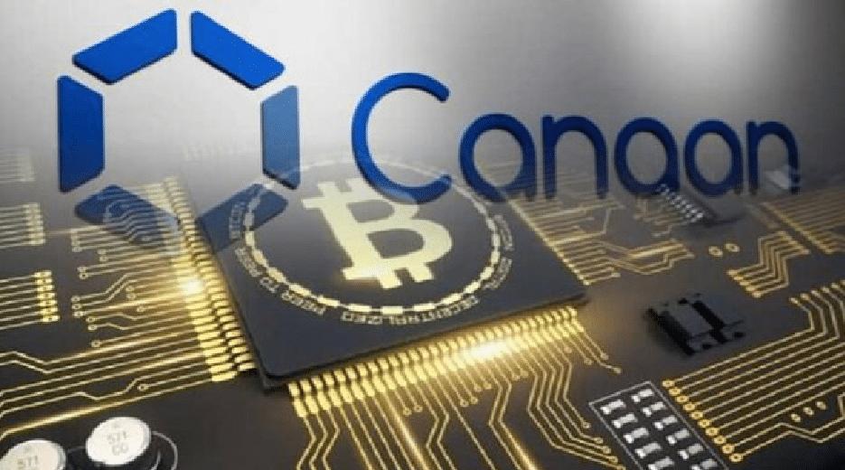 Canaan apresentará mineradoras de Bitcoin mais potentes