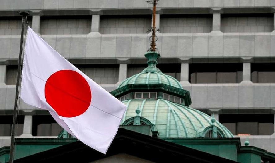 Banco do Japão acelera o trabalho de emissão de moeda digital