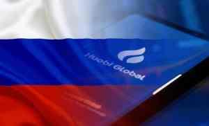 Huobi tenta conquistar o mercado russo com um novo aplicativo comercial