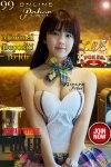 Strategi Menang Di Judi Live Poker 10000 Online
