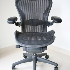 Office Chair Good Design Resin Adirondack Chairs Australia Edge Of Your Seat 99 Invisible 1184621826 84ced288f5 B