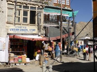 Vikram General Store