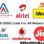 Working USSD Codes for All Network 2017