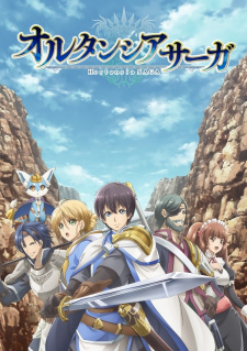 Hortensia Saga (TV)