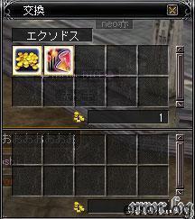 20071024.jpg