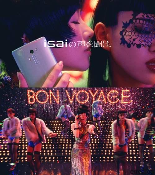 椎名林檎が生涯3度目のCM出演、架空のキャバレー舞台で迫力パフォ。