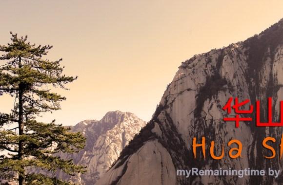 Hua Shan :: ตอนที่ 1 – มีวาสนาแม้นอยู่ไกลพันลี้ก็ได้เจอ ไร้วาสนาแม้อยู่ตรงหน้าก็ไม่อาจเห็น