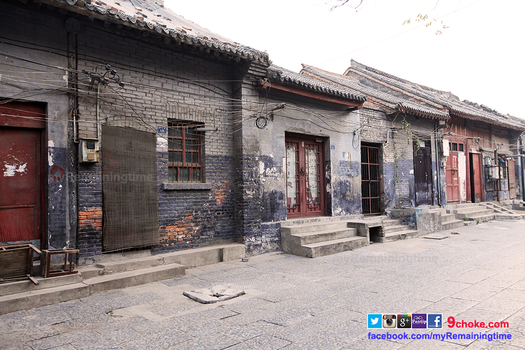Luoyang Old Town
