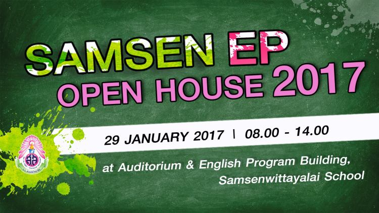 SAMSEN EP OPEN HOUSE 2017