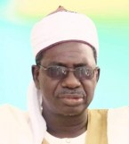Photo Of Sultan of Sokoto's Younger Brother Who Died After A Protracted Illness