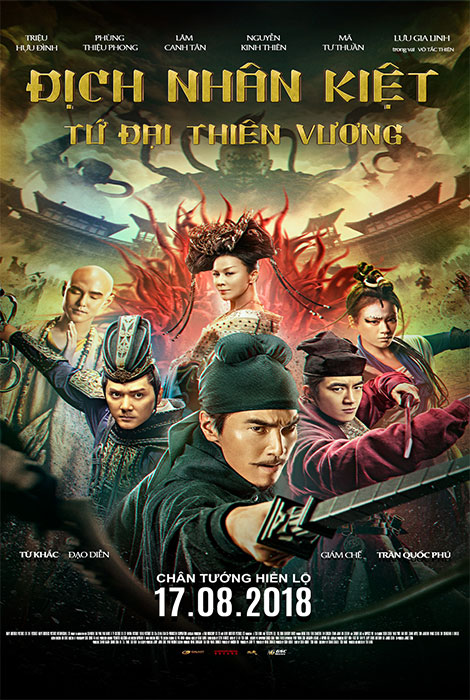 detective-dee-the-four-heavenly-kings-2018-chinese