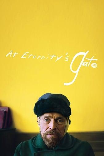 at-eternitys-gate-2018