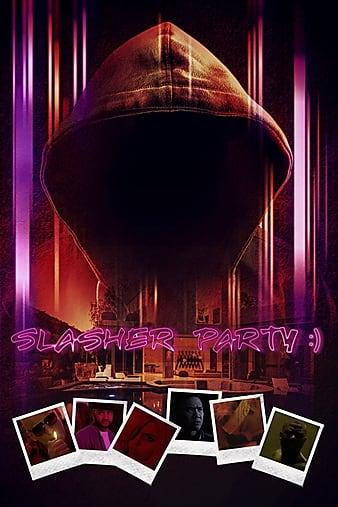 slasher-party-2019