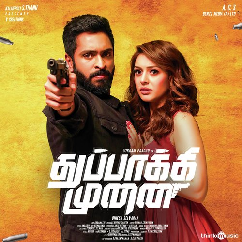thuppakki-munai-2018-bollywood-movie