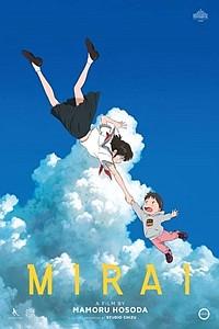 Mirai (2018) – Japanese Movie Mp4 DOWNLOAD