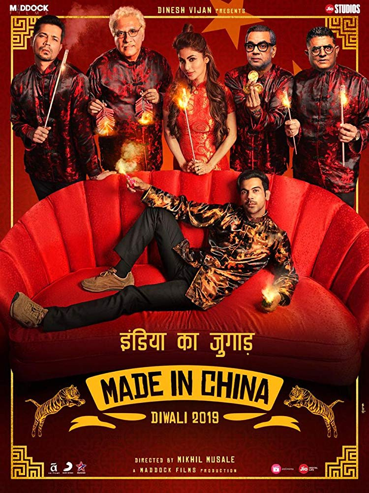 Made In China (2019) – Bollywood Movie Movie Mp4 DOWNLOAD