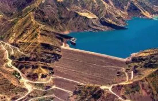 Kurek Dam