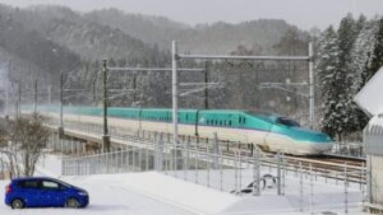 Shinkansen H5 - Fastest trains in the world