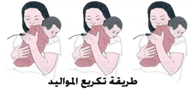 طرق سهلة لمساعدة الطفل على التجشؤ