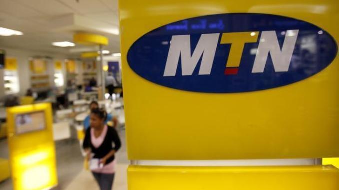Nigeria vs MTN: $2 billion tax dispute hearing set for January 30-31