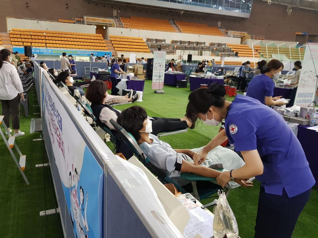 donating plasma in Daegu
