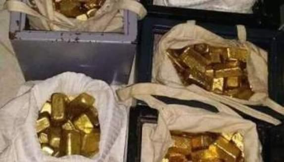 Zamafara gold