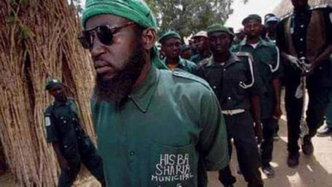 Hisbah - Islamic Police
