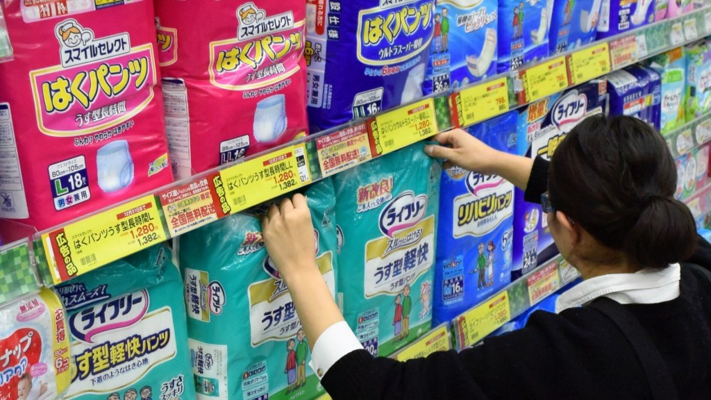 Adult Diaper business lucrative in Japan