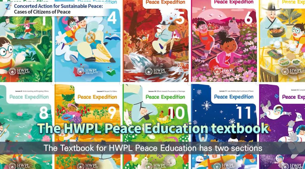 The HWPL Peace Education Textbook