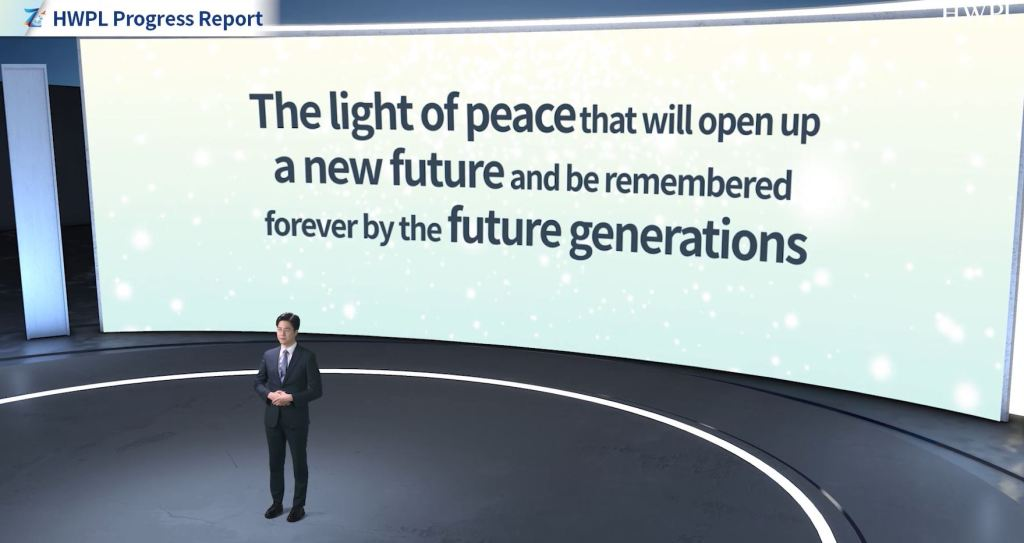 VIrtual Event of the 7th Anniversary of the September 18th HWPL World Peace Summit