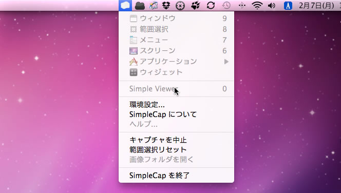 SimpleCap
