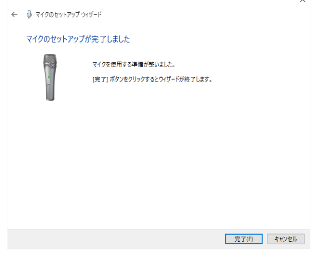 ScreenShot_20150905191714