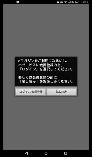 Screenshot_2015-11-28-16-48-51