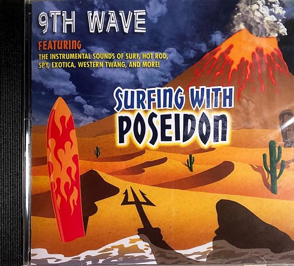 Surfing with Poseidon