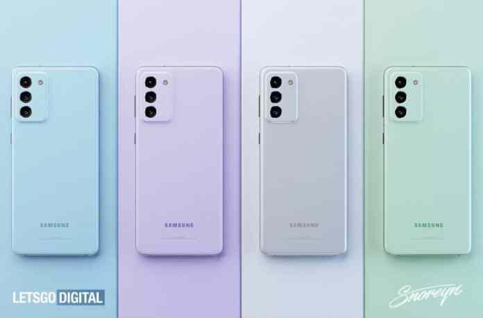Samsung Galaxy S21 FE 5G: World's best new smartphone S20 FE