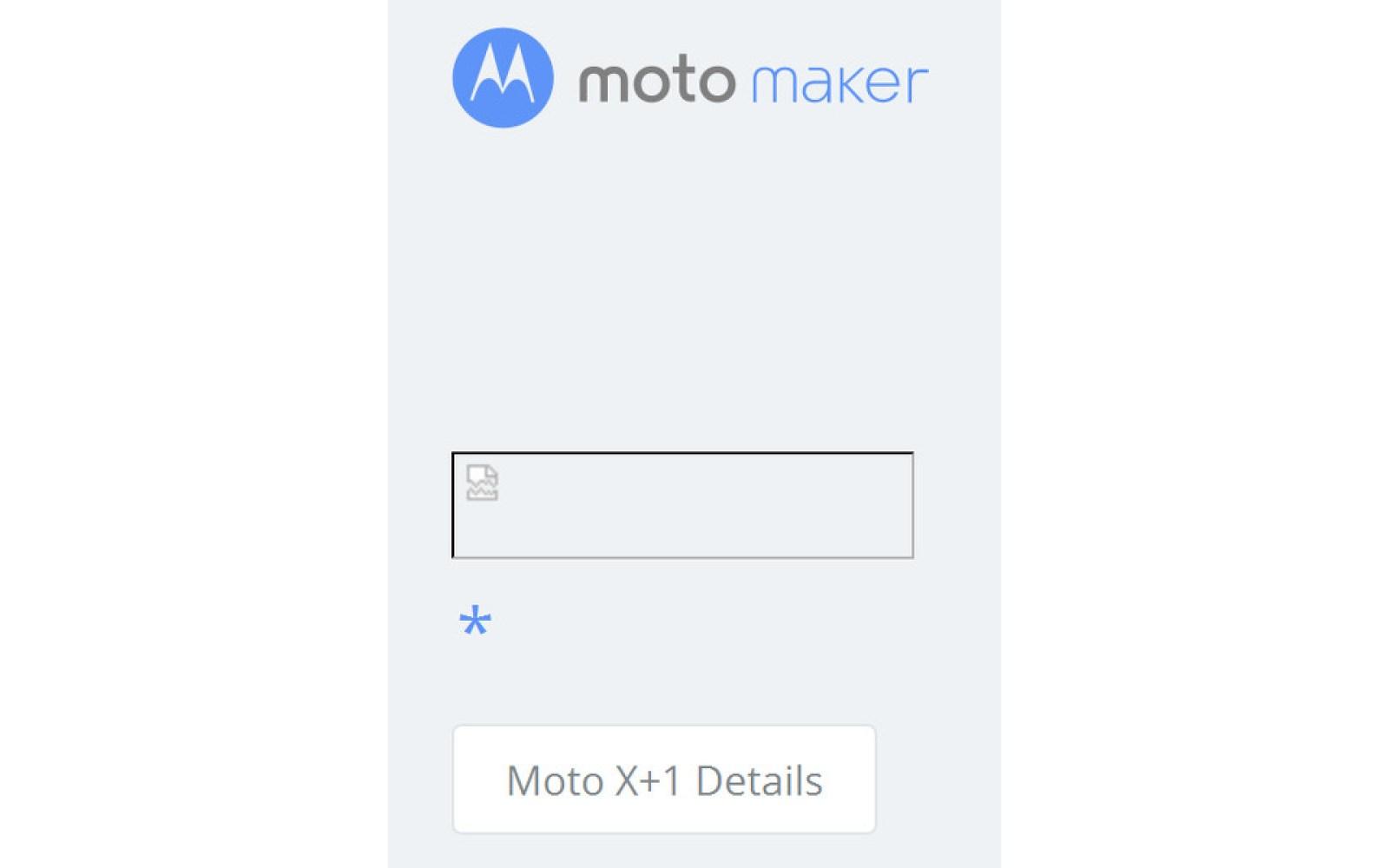 Moto X+1 spotted in Motorola's MotoMaker