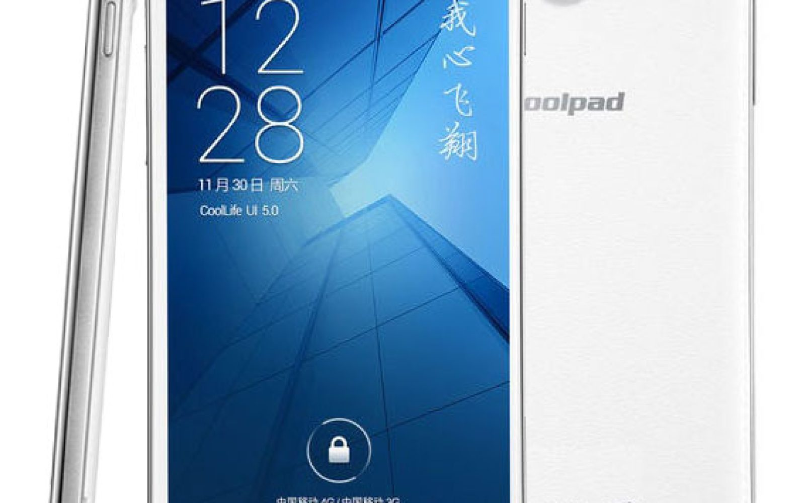 Report: Chinese smartphone maker Coolpad hides malicious