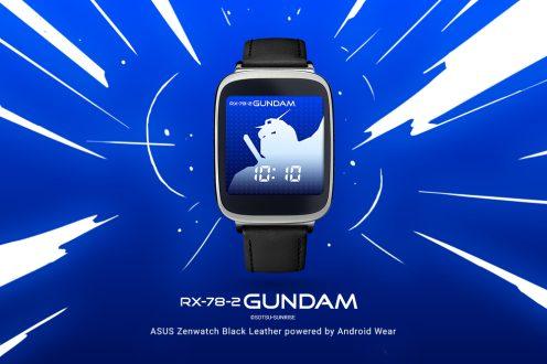 AndroidWear_Gundam-1000x666 (1)