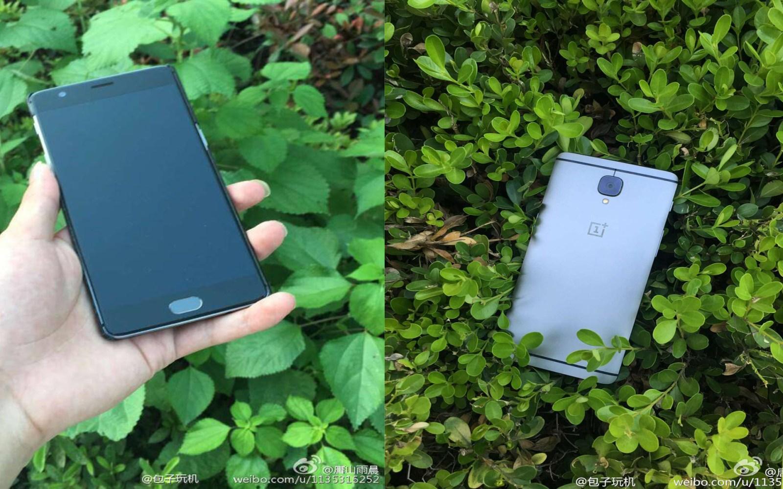 Take a last peek at this OnePlus 3 spotted in the wild before it gets announced