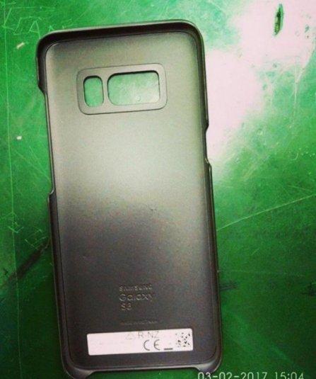 gs8 case