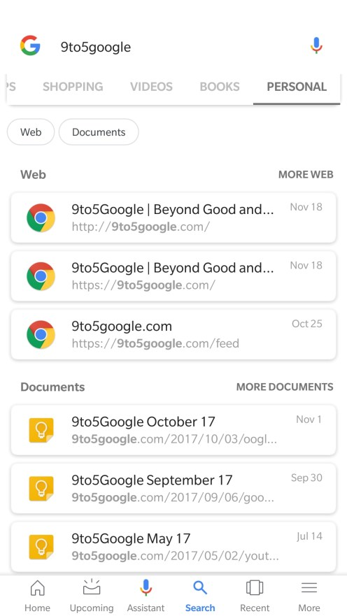 google-app-7-16-personal-search