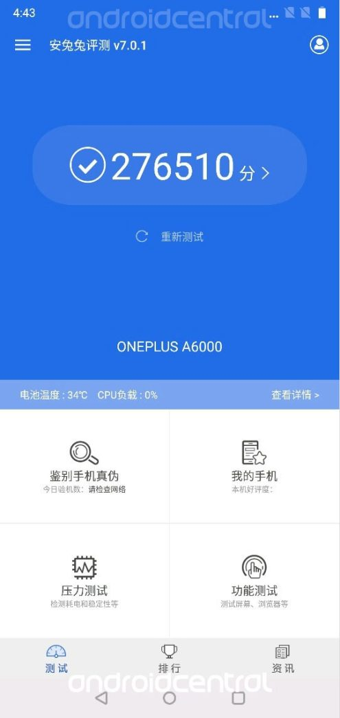 oneplus_6_bench_1