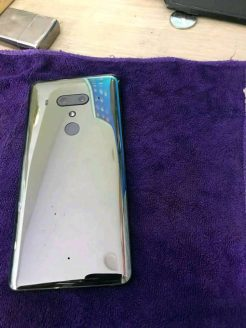 htc_u12_hands_on_leak_1