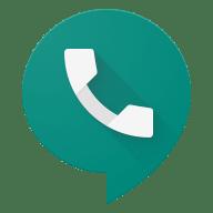 g-suite-google-voice-3