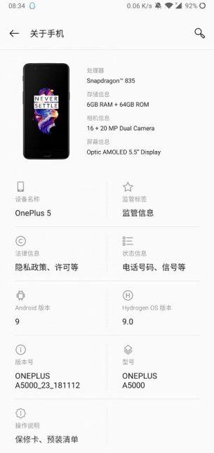 oneplus5-android-pie-beta