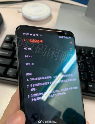 ROG Phone 2 leak (2)