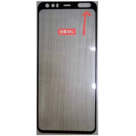 pixel 4 xl screen protector leak