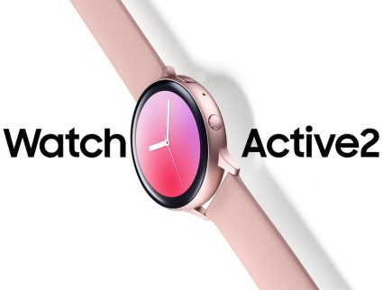 samsung-render-leak-watch-active2