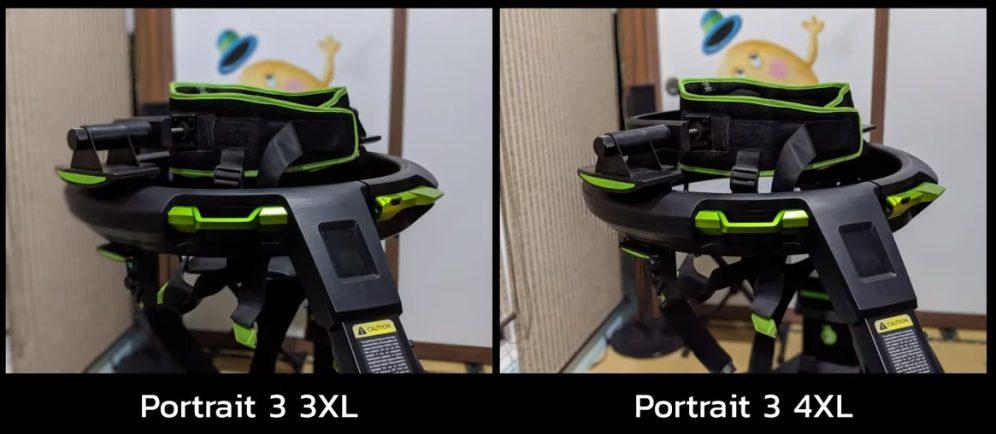 pixel_4_camera_sample_leak_7